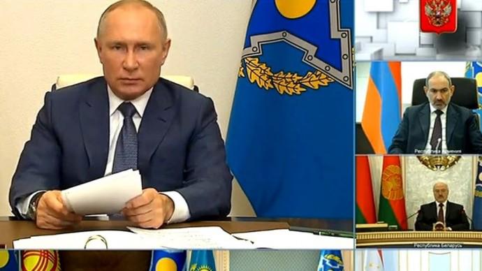 Срочно! Путин обратился к Лукашенко, Пашиняну и другим лидерам ОДКБ