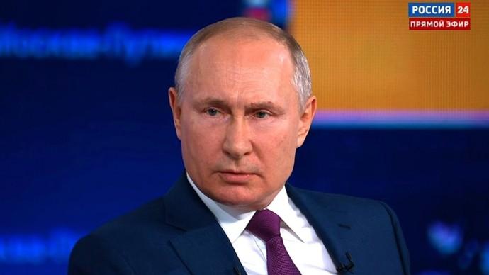 Блиц вопросы Владимиру Путину. Прямая линия 2021