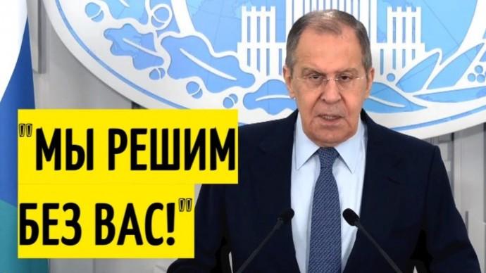 Срочно! Лавров зачитал ОТВЕТ Путина на ультиматумы Запада!