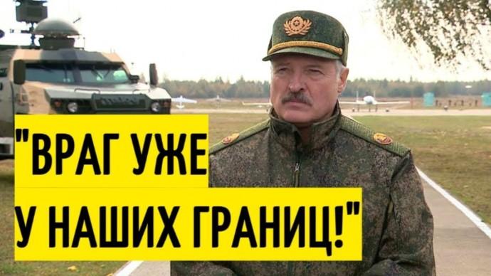 Срочно! Минобороны Беларуси о подготовке НАТО к боевым действиям!