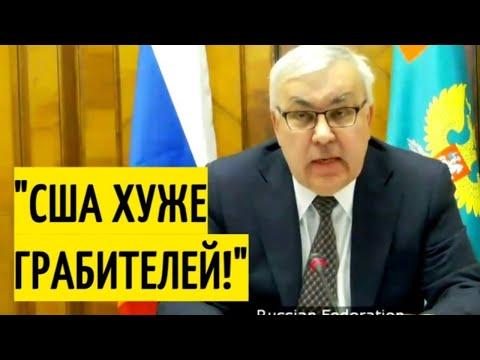 Заявление посла России НЕ ПОНРАВИЛОСЬ американцам!