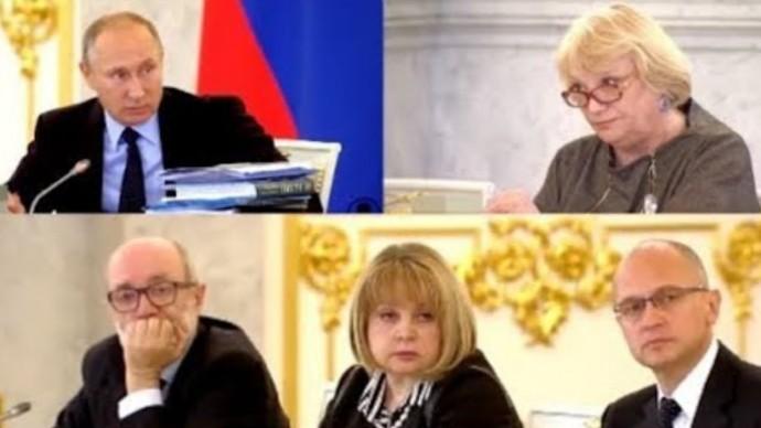 Народ НЕ ВЕРИТ результатам! Путину о НАРУШЕНИЯХ на выборах!