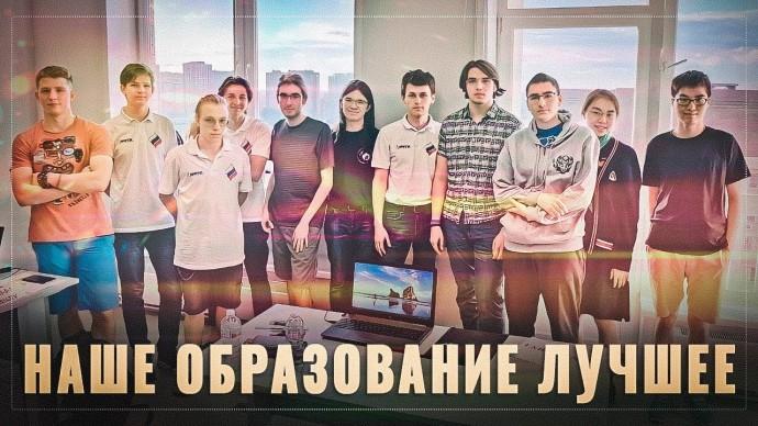 Все олимпиады наши! Образование в России одно из лучших в мире, это факт