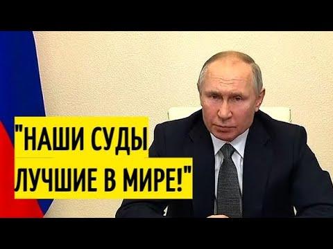 Поклонники Навального в ИСТЕРИКЕ! Новое ЗАЯВЛЕНИЕ Путина!