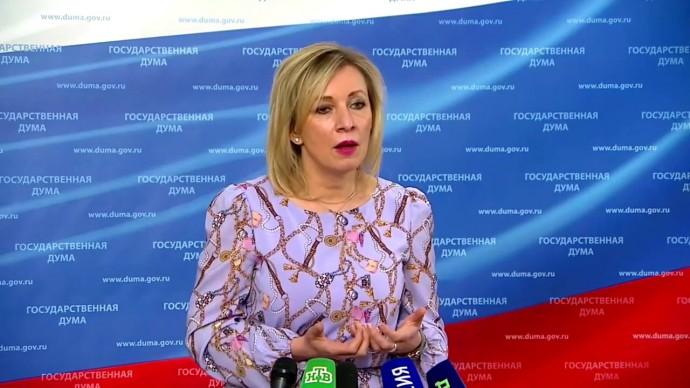 """""""Предатель России!"""" Захарова о намеренном ВРАНЬЕ Навального!"""