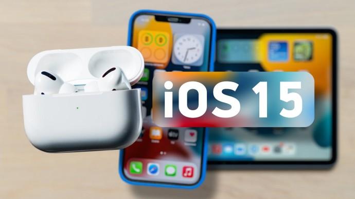 ТОП новых фишек для AirPods и iOS 15 — о чём никто не рассказал?