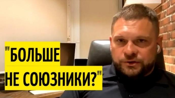 Евгений Поддубный о ПОПЫТКЕ Путина свергнуть Лукашенко