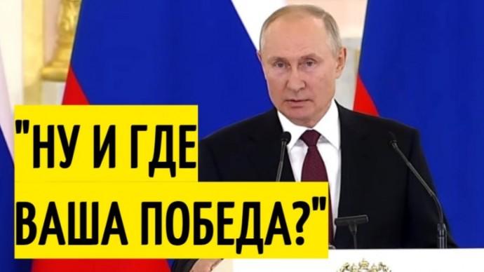 Срочно! Путин впервые о ПРОВАЛЕ американцев в Афганистане!