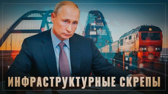Борьба за рынки. Россия становится логистическим мега-центром