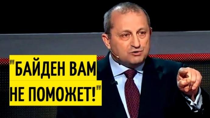 """Украина НИКОМУ не нужна!"" Мощная АНАЛИТИКА Кедми про Украину и США!"