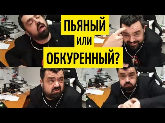 Что-то пошло НЕ ТАК! Попов и Скабеева в ШОКЕ от НAГЛOГО ВPAHЬЯ чеха