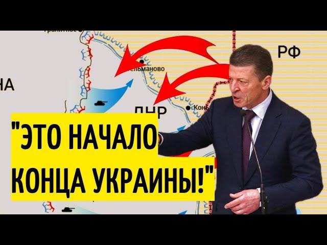 Срочно! Россия объявила о ПОЛНОЙ защите Донбасса!