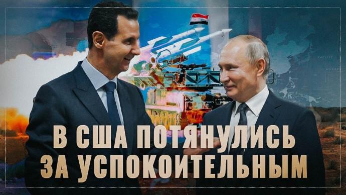 Колоссальная попа-боль Израиля и США. Триумф концепции развития современных вооружений России