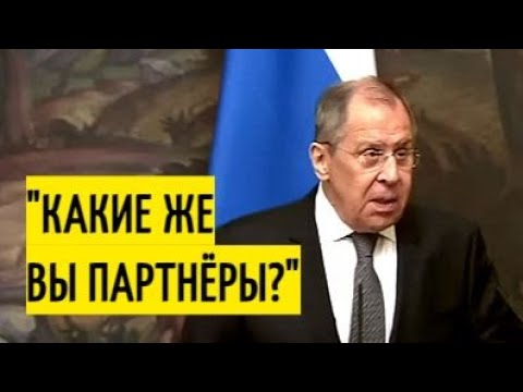 "Cpoчно! Лавров УHИЧТОЖИЛ ""культурную Европу"" по Навальному!"