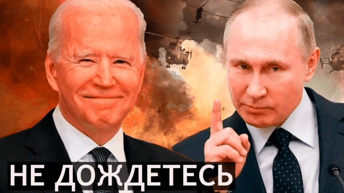 Путин старой китайской поговоркой разрушил планы США на союз с Россией против КНР