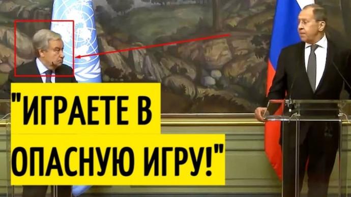 Срочно! Заявление Лаврова ОШАРАШИЛО представителя Запада!