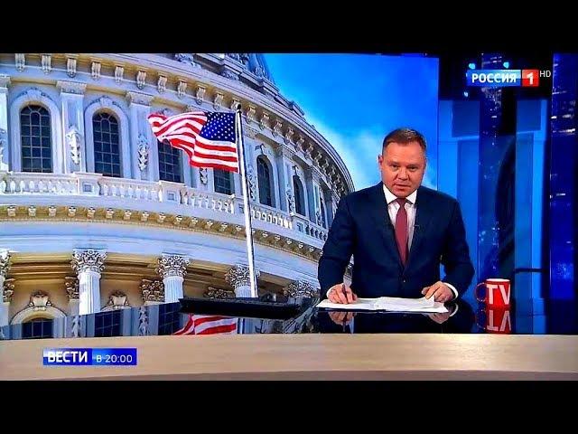 """Срочно! Точка в """"украингейте"""", воpoвcтво Байдена у украинцев и НАГРАДЫ от Путина"""
