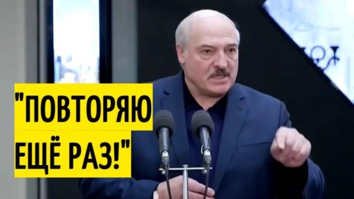 """""""Если хотите ДРУГОГО президента, идите на выборы!"""" Самоизбранный Лукашенко о СИТУАЦИИ в Белоруссии!"""