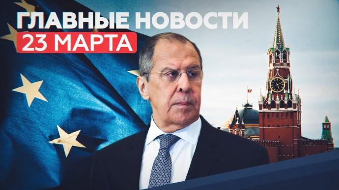 Новости дня — 23 марта: доплаты к пенсии, происшествие с Ту-22 МЗ под Калугой, стрельба в США
