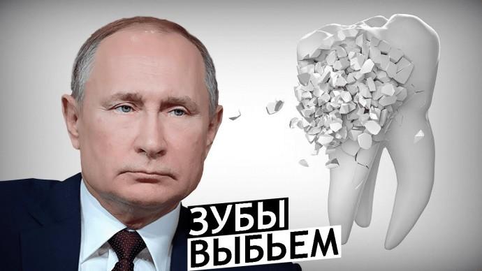 К кому обратился Путин?