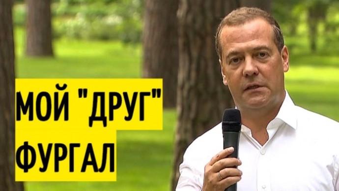Такого губернатора БОЛЬШЕ НЕТ... Медведев о суде над Фургалом и ПРОТЕСТАХ в Хабаровске!