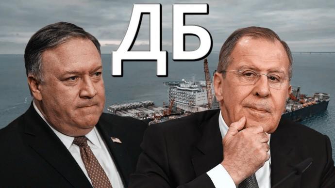 США усилили санкции против «Северного потока-2». Реакция Лаврова