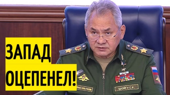 Впервые в ИСТОРИИ России! Мощное заявление Шойгу!