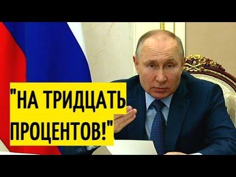 Новое заявление! Путин в ШОКЕ от роста цен на жильё в России!