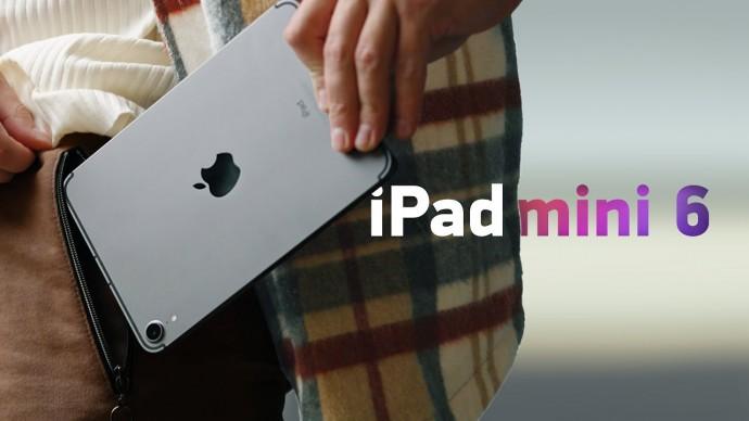 Первый обзор iPad mini 6 — ВСЁ. ОЧЕНЬ. ХОРОШО.