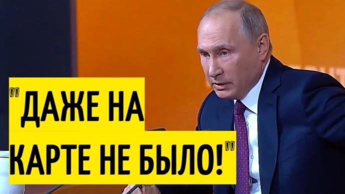 Заявление Путина об славянском мире ШОКИРОВАЛО Украину!