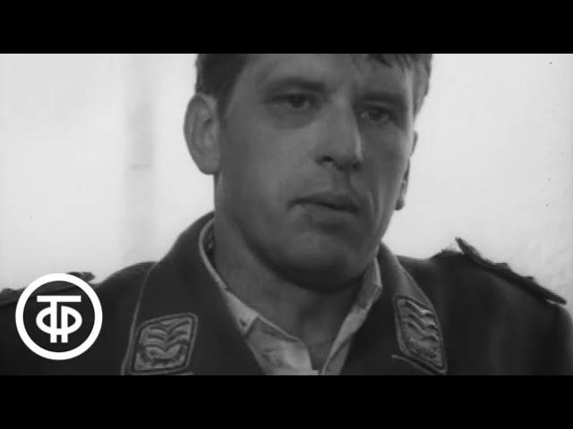 """Последний рейс """"Альбатроса"""". Серия 3 (1971)"""