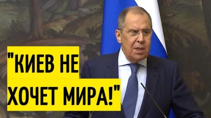 Срочно! Заявление Лаврова о Зеленском ПРИШИБЛО Украину!