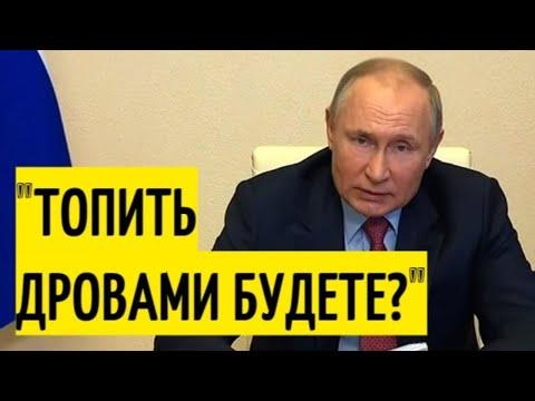 """Срочно! Заявление Путина ОШАРАШИЛО противников """"Северного потока-2"""""""