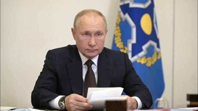 Путин призвал страны ОДКБ к сплоченности