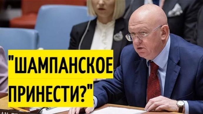 Заявление Небензи ОШАРАШИЛО русофобский Запад!