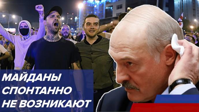 Как спасти Белоруссию от Мaйдaнa? О технологиях пpoтecтoв и их перспективах
