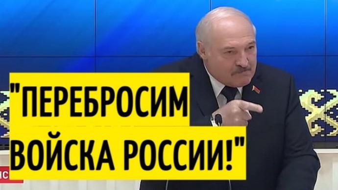 Запад в ШОКЕ! Лукашенко ПРЕДУПРЕДИЛ всеобщей мобилизацией!