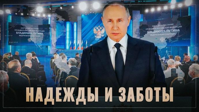 Пришло время России. Путин будет бить по штабам