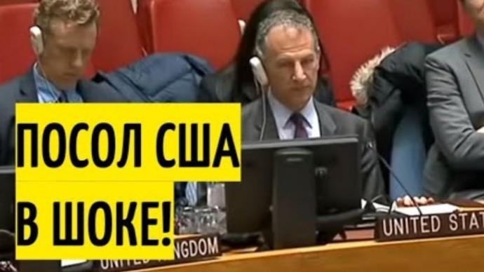 Заявление Небензи об Украине ОШЕЛОМИЛО западные страны!