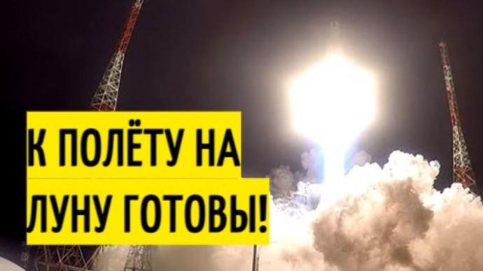 """Срочно! Россия запустила ЛУЧШУЮ ракету в мире """"Ангара-А5""""!"""