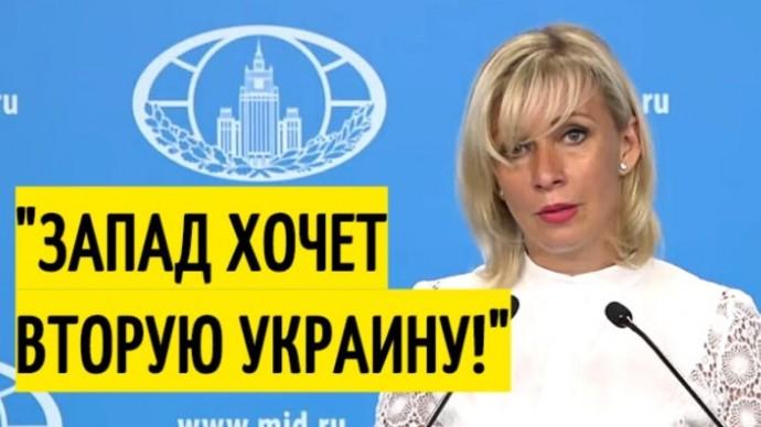 Экстренное ЗАЯВЛЕНИЕ Захаровой на фоне массовых ПРОТЕСТОВ в Белоруссии!