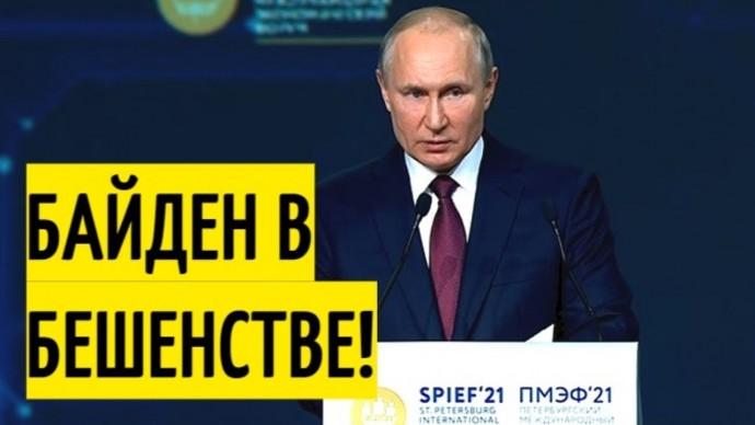 """""""Северный поток-2"""" уже готов! Мощная РЕЧЬ Путина на ПМЭФ 2021"""