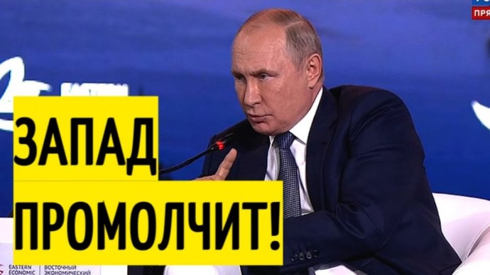 Полная версия! МОЩНОЕ выступление Путина на ВЭФ — 2021