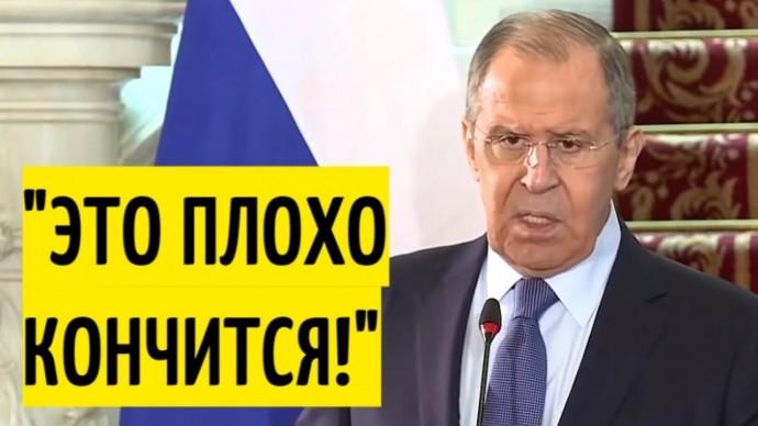 Заявление Лаврова ШОКИРОВАЛО Украину и её союзников!