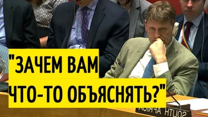 Заявление Небензи ОШАРАШИЛО английского посла в Совбезе ООН!