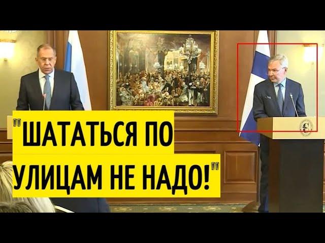 Срочно! Лавров ОБЪЯСНИЛ Финляндии позицию России по ВЫСЫЛКЕ европейских дипломатов!