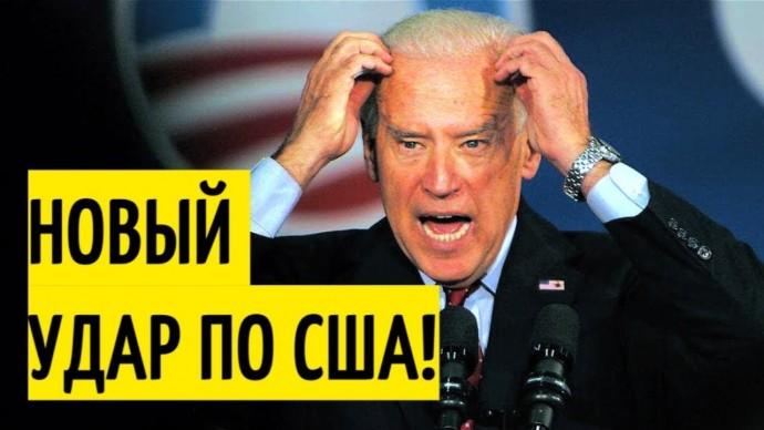 Срочно! Россия объявила об ИСТОРИЧЕСКОМ решении по доллару!