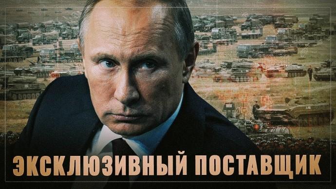 Эксклюзивный поставщик. В России появилась новая статья экспорта, многие уже выстроились в очередь