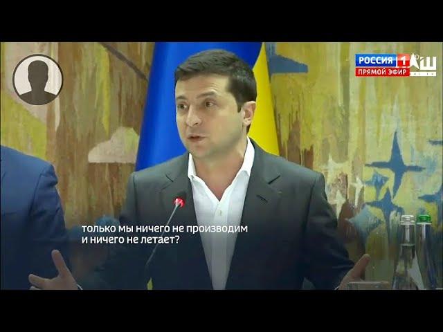 Зеленский в ШОКЕ выдал ГОСТАЙНУ Украины! Провокационный визит в Харьков
