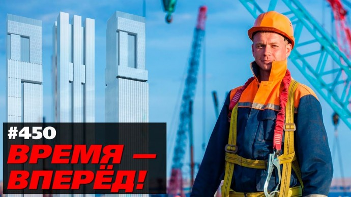 Россия вскрывает копилку ФНБ. На что пойдут наши деньги
